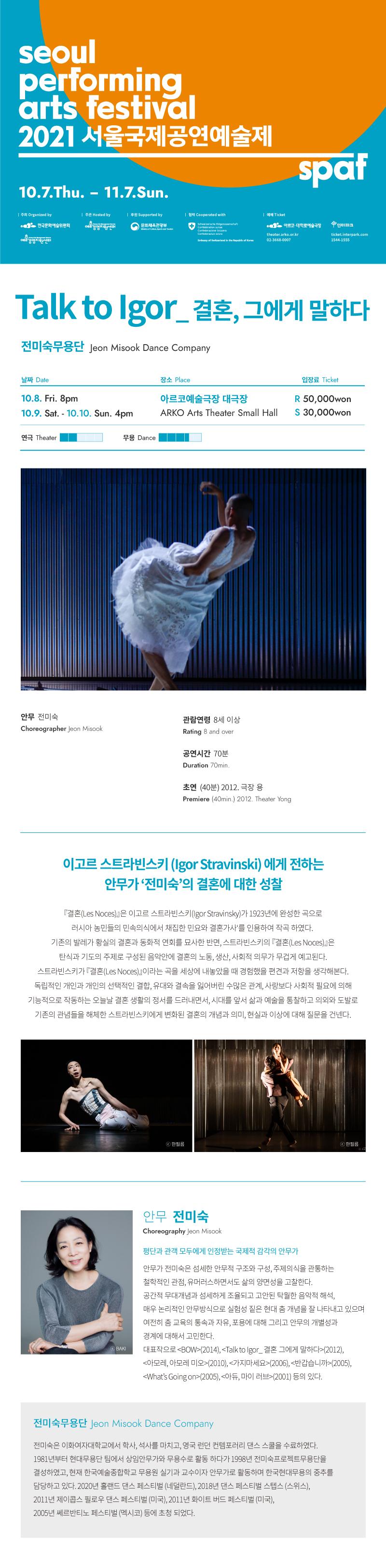 01._공연소개_3.jpg
