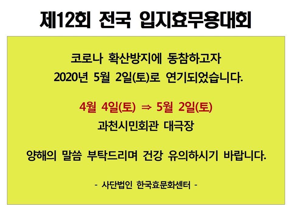 KakaoTalk_20200302_170720641.jpg